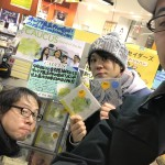 Tower Records新宿店