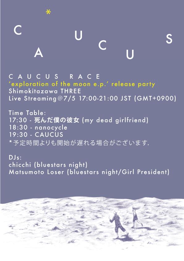 caucusrace-timetable